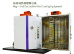 PVD Coating machine for plastic toys